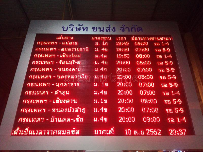 Bus schedule Digital red panel royalty free stock photo