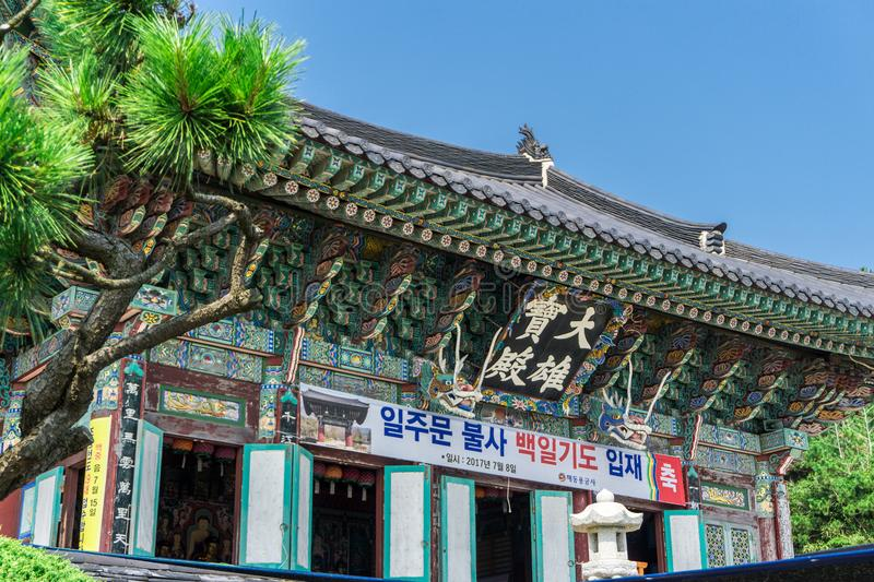 Main shire of Haedong Yonggungsa Temple in Busan, South Korea. royalty free stock image