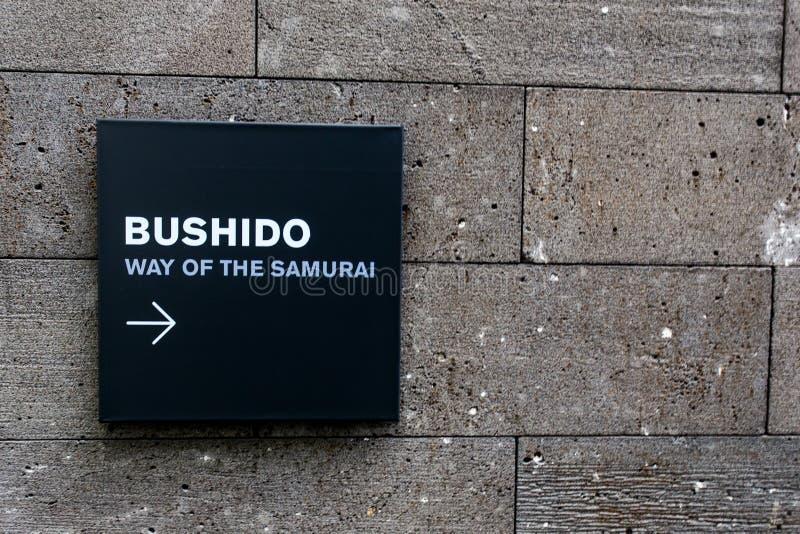 Bushido väg av samurajsignagen royaltyfri foto