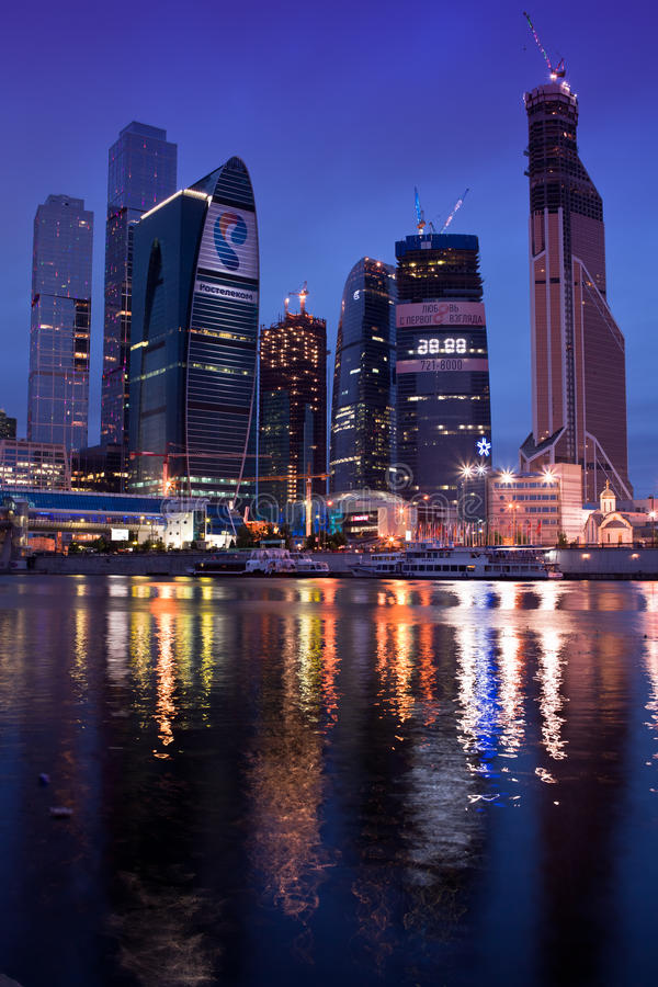 Download Business Center Moscow City At Night. Editorial Image - Image: 25597590