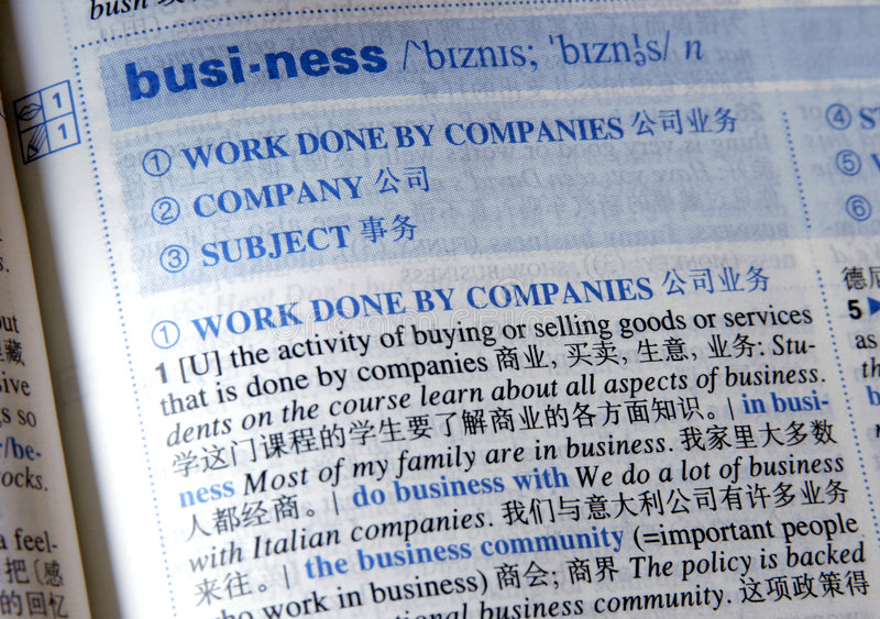 Download Business In China stock photo. Image of studying, searching - 1420382