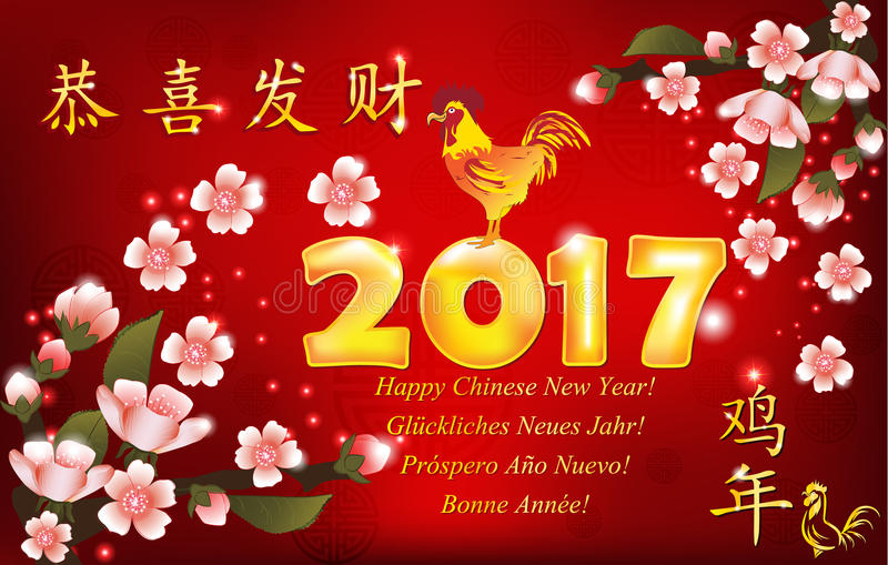 Business chinese new year 2017 greeting card stock vector download business chinese new year 2017 greeting card stock vector illustration of 2017 culture m4hsunfo