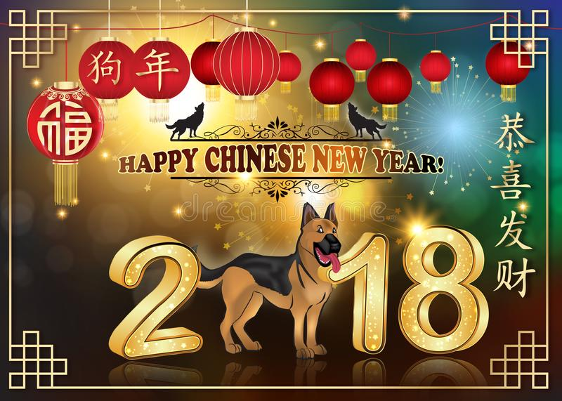 Download Happy Chinese New Year Of The Dog 2018. Greeting Card With Fireworks On The Background Stock Image - Image of golden, backgrounds: 106627563
