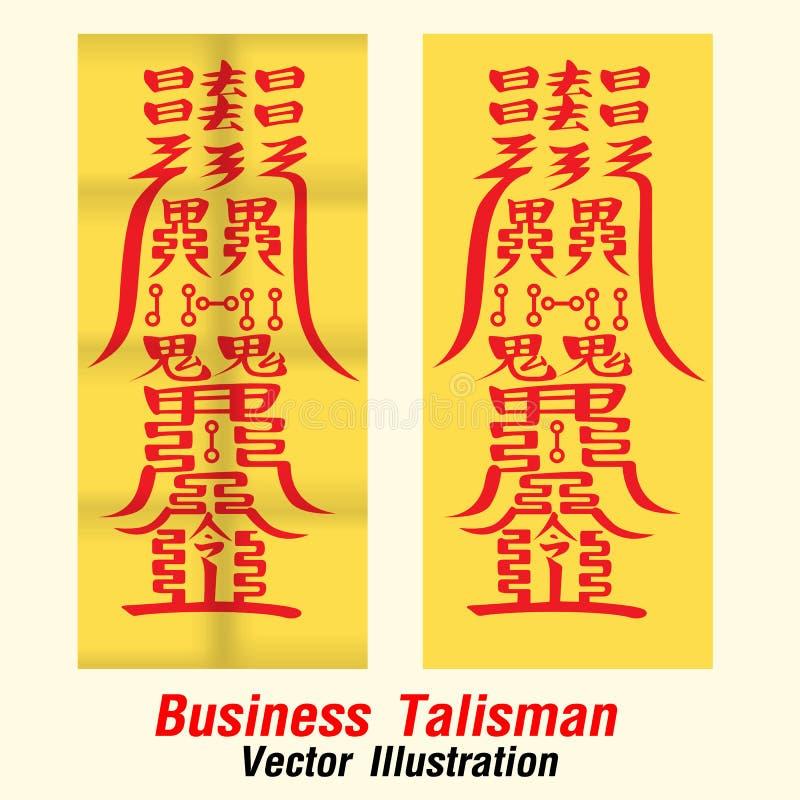 """Chinese Taoist Talisman Yellow Bamboo Paper 4"""" x 5"""""""
