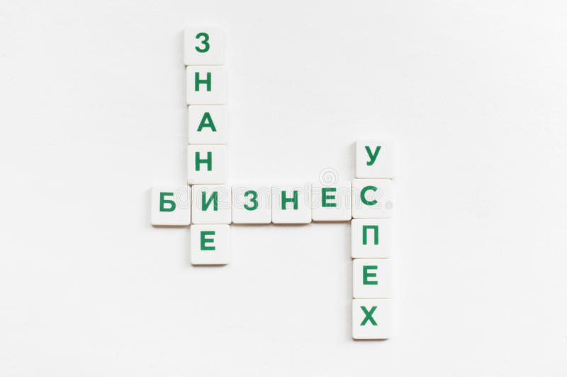 Business concept in crossword, scrabble in russian stock photography