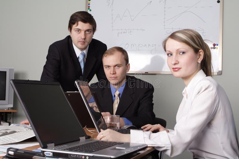 Business_leadership lizenzfreies stockbild