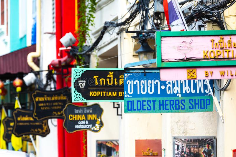 Business signboards along a street in the old town of Phuket in Thailand. Phuket, Districtul Mueang Phuket / Thailand - August 3, 2019: Business signboards along royalty free stock image