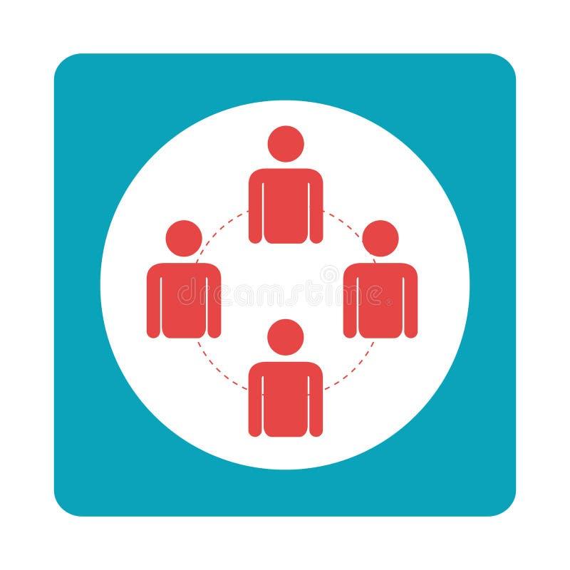 bussines的方形的配合在会议 向量例证