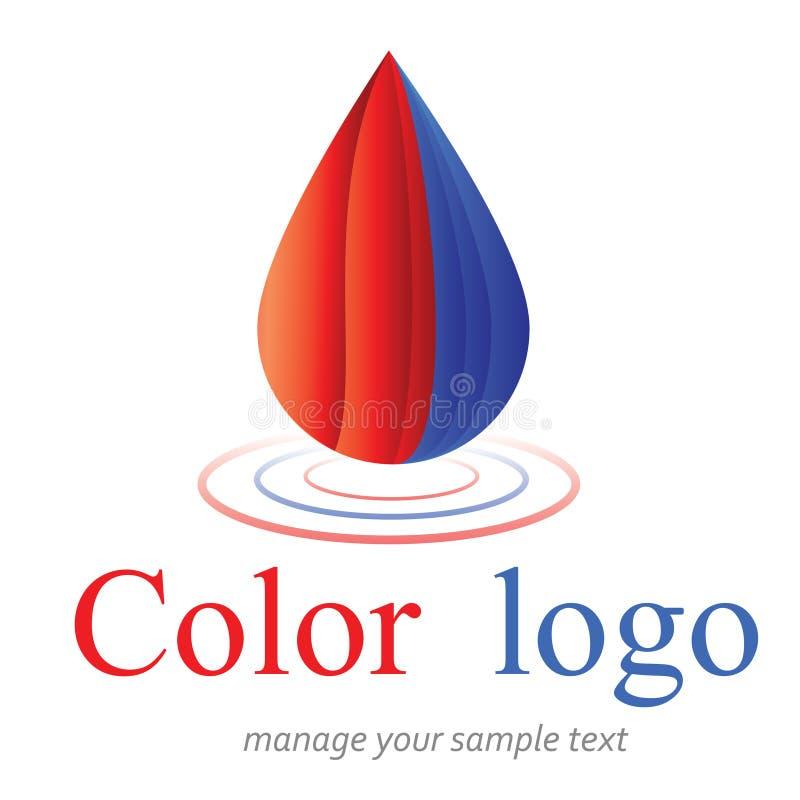 Download Bussines Logo stock vector. Image of spiral, spot, stamp - 23150851