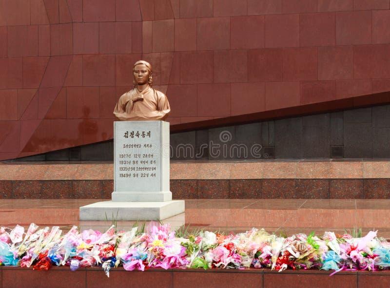 Bust on the grave of Kim Jong Suk. Cemetery of revolutionary. Bust on the grave of Kim Jong Suk stock photos