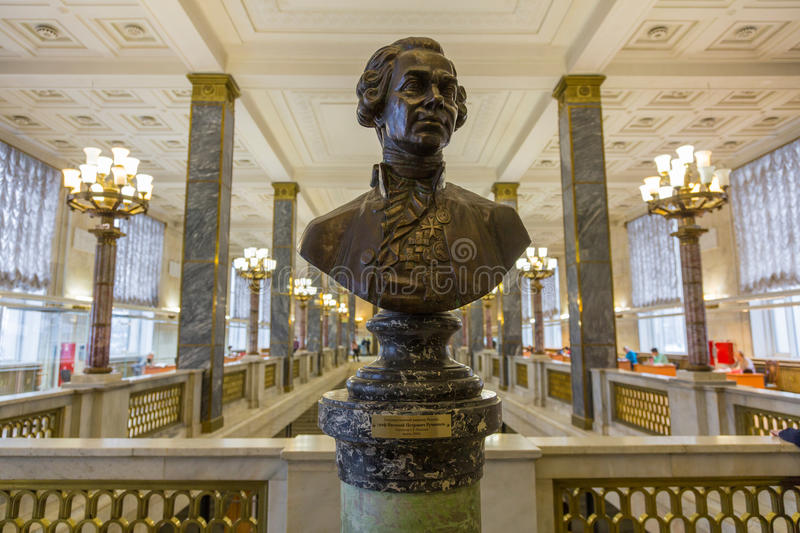 Bust in memory of Chancellor Nikolai Rumyantsev. MOSCOW, RUSSIA - JANUARY 14, 2017: Russian Chancellor Nikolai Rumyantsev. Bust in the Russian State Library stock photo