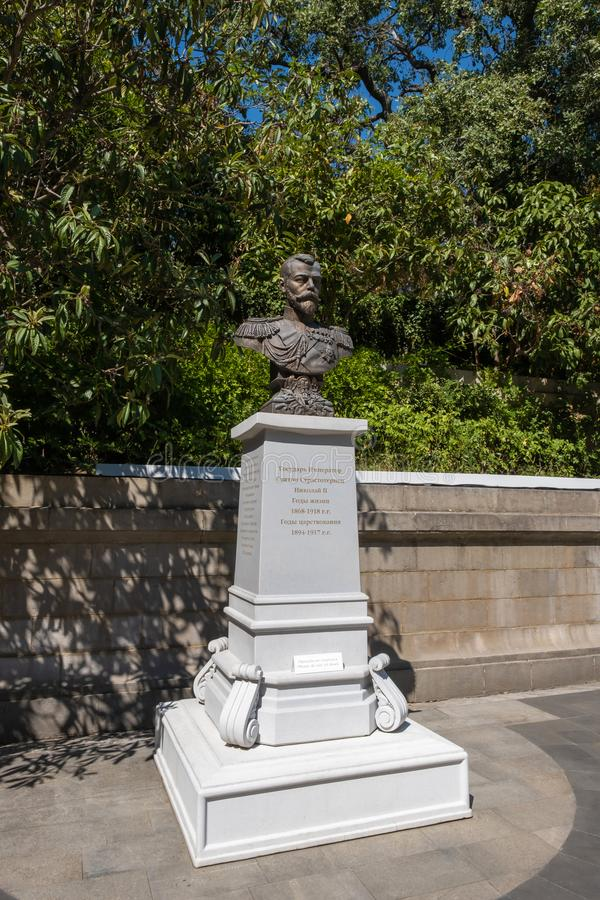Bust of the Russian emperor Nicholas II in the Livadia Palace, Crimea royalty free stock photography