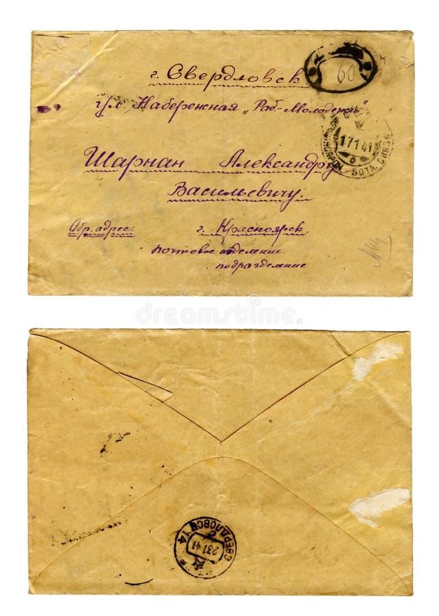 Busta della lettera dell'annata fotografie stock libere da diritti