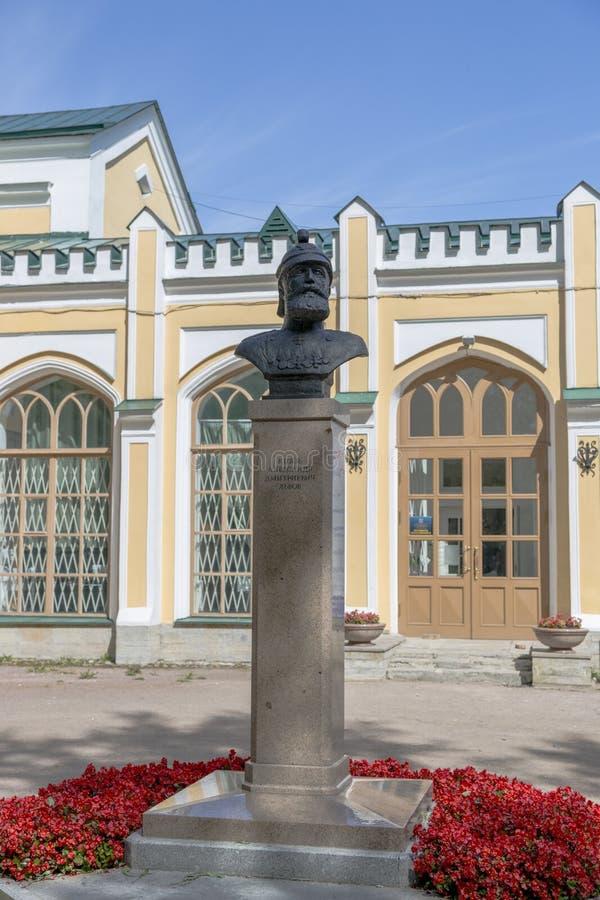Buste à prince Lvov dans le village de Strelna, St Petersburg photos stock