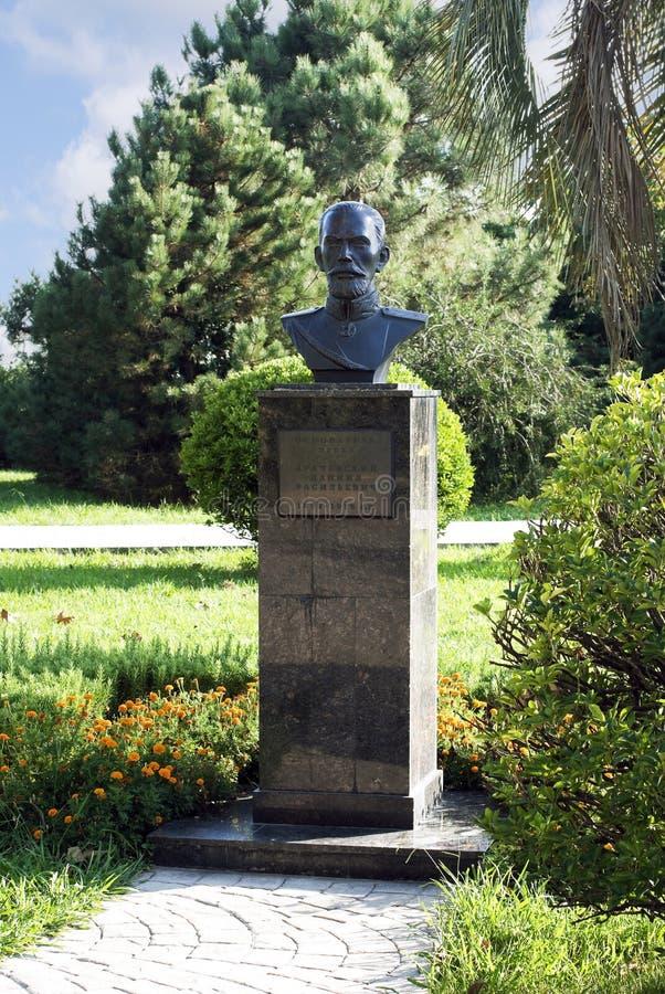 Busto del fundador del ` meridional de las culturas del ` del parque fotos de archivo