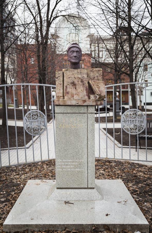 Busto di Dante Alighieri fotografia stock libera da diritti