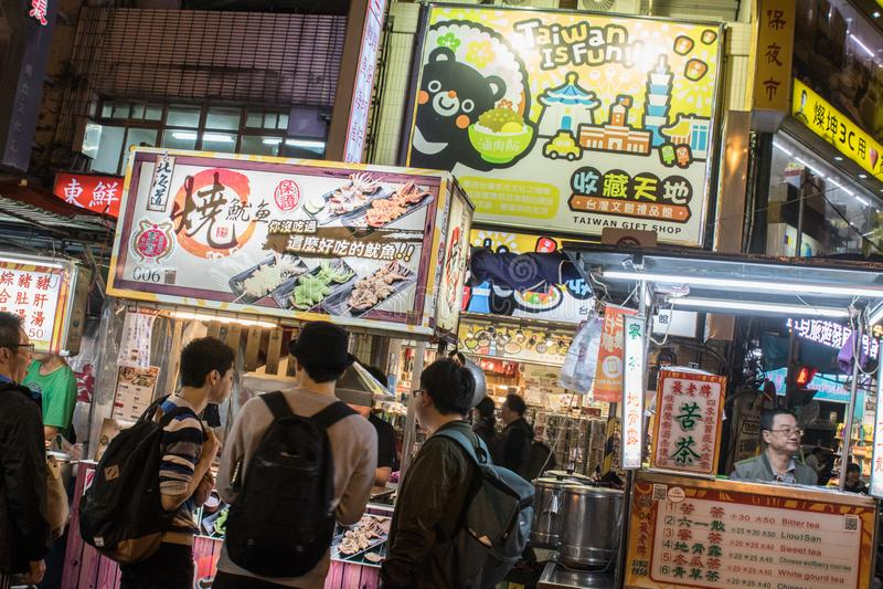 The busy nightlife of Taipei royalty free stock photos