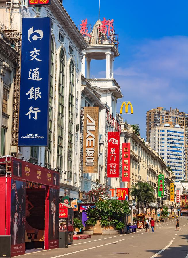 Busy shopping street in center of the city in Xiamen China royalty free stock photo