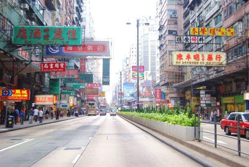 A busy street in the metropolis Hongkong China stock photo