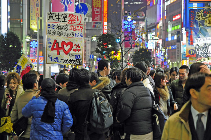 Download The busy streets of Tokyo editorial stock photo. Image of crowd - 12442558