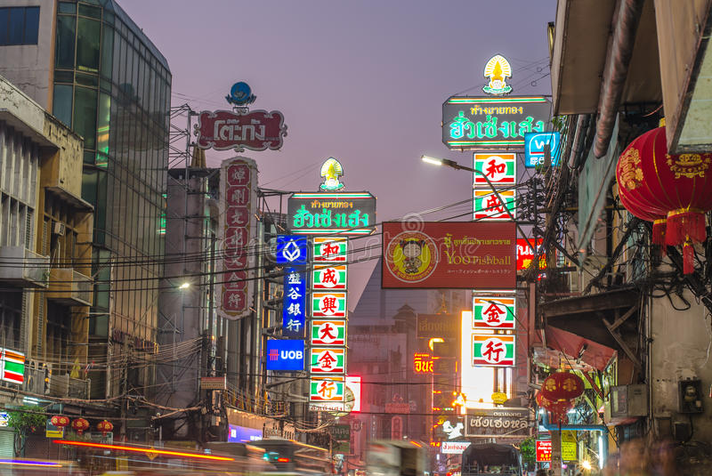 Busy Yaowarat Road in the evening on Dec 10, 2015 in Bangkok. stock photography