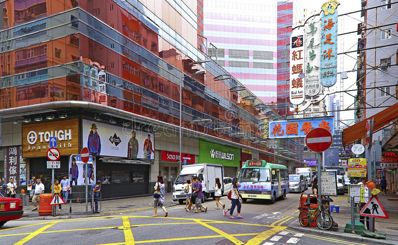 Bute street, mong kok, hong kong stock photo
