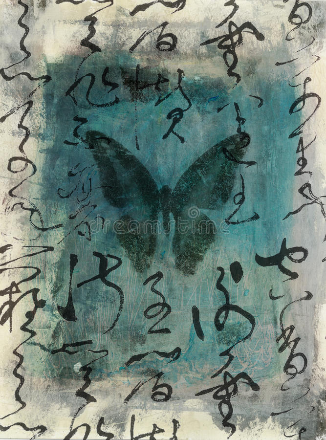 Download Butterfly Calligraphy stock illustration. Image of dark - 23734001