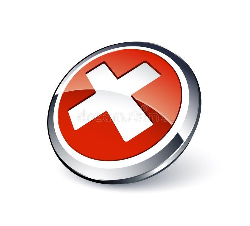 button rejected ελεύθερη απεικόνιση δικαιώματος