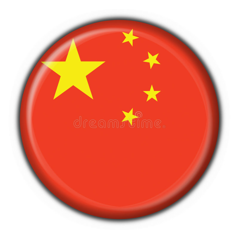 button rund form för porslinflaggan stock illustrationer