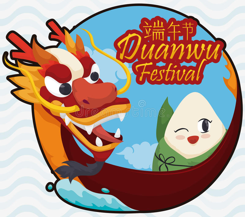 Button with Traditional Zongzi over Dragon Boat for Duanwu Festival, Vector Illustration. Round button with dragon boat and zongi dumpling in cartoon style vector illustration