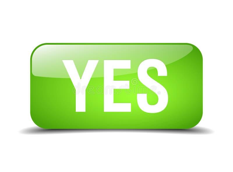 button yes бесплатная иллюстрация