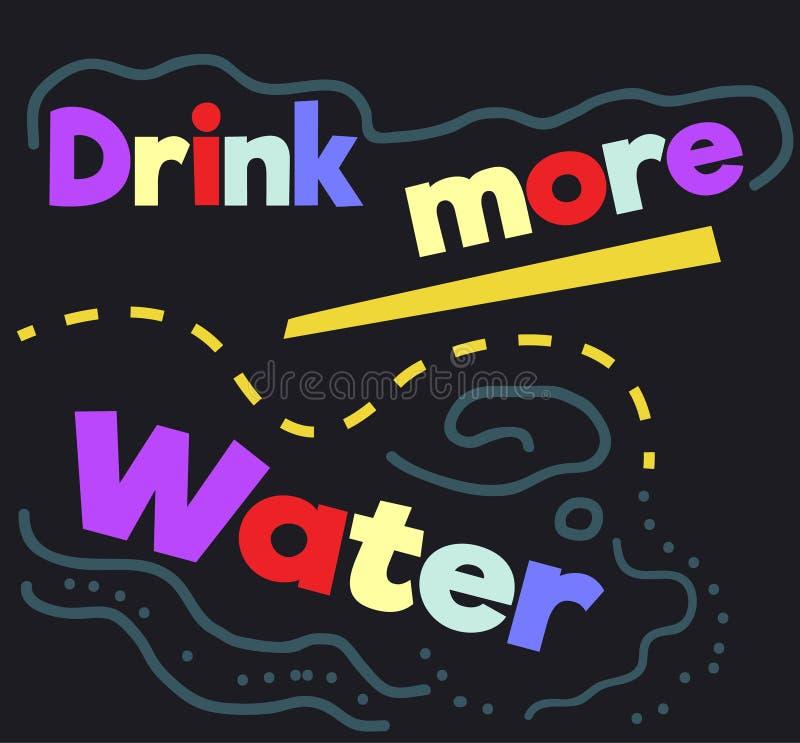 Buvez plus de signe de citation de l'eau illustration libre de droits
