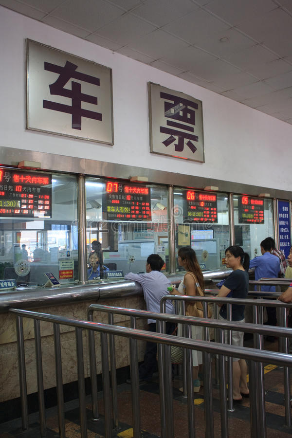 Download Buying Tickets At Beijing Station Editorial Image - Image: 26416490