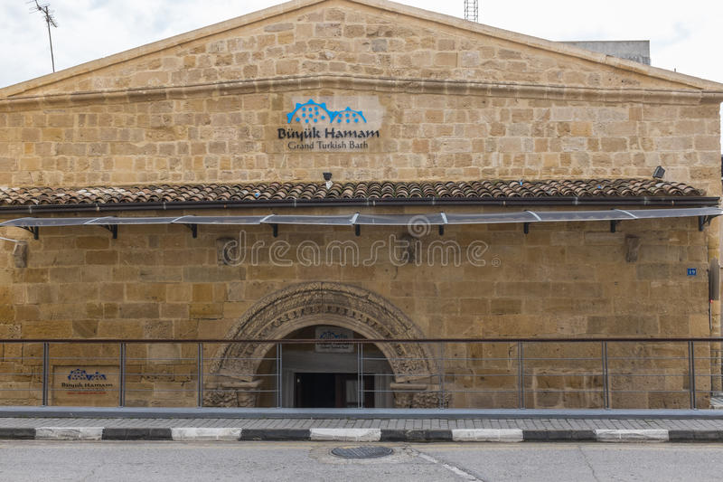 Buyuk Hamam, Никосия, Кипр стоковое изображение