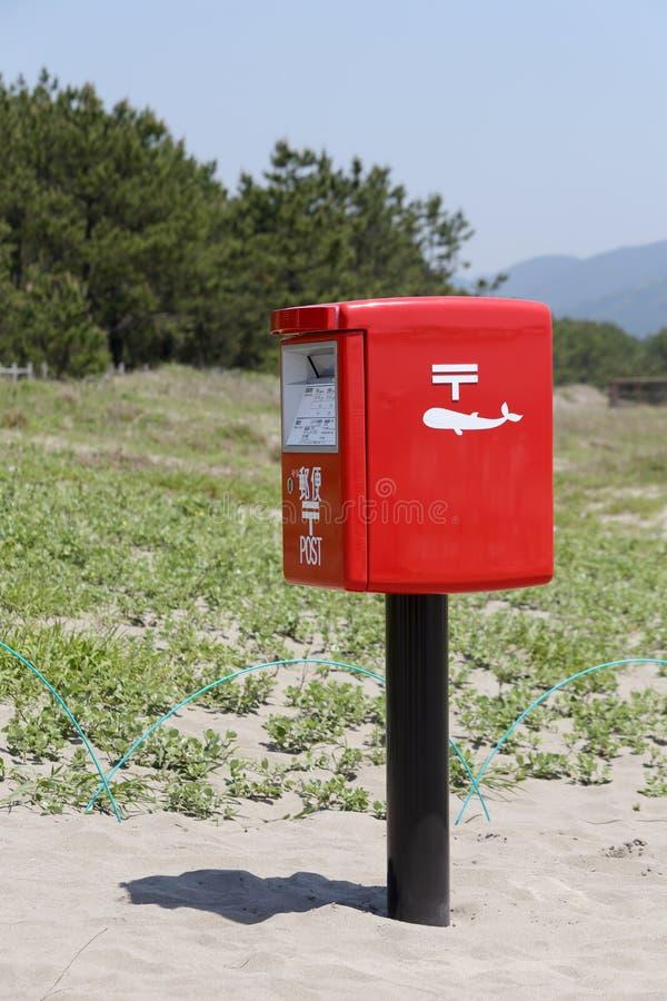 Buzón japonés rojo foto de archivo libre de regalías
