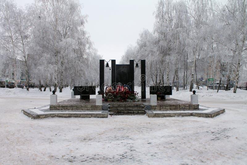 Buzuluk, Russie - 15 février 2015 : le monument aux héros image stock