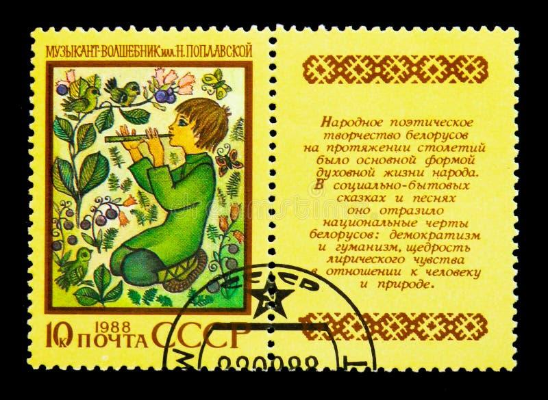 Byelorussian epicki wiersz, 'magik', epopeja dzierźawca para ', fotografia stock