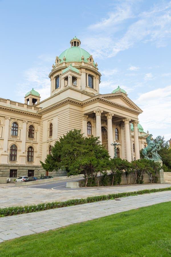 Byggande av parlamentet av republiken av Serbien arkivfoto