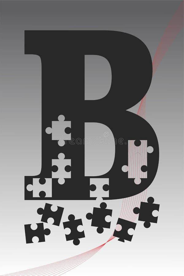 Byggande för vektor för logoer för företag för enkel design för illustrationer för byggnader för text för affär för logokonst mod royaltyfri illustrationer