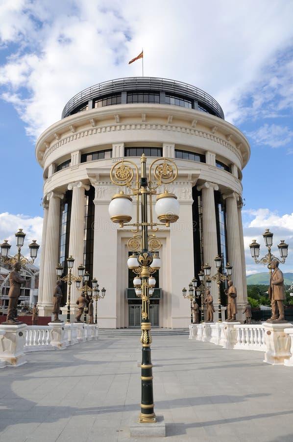 Byggnad av åklagaren av Makedonien royaltyfri foto