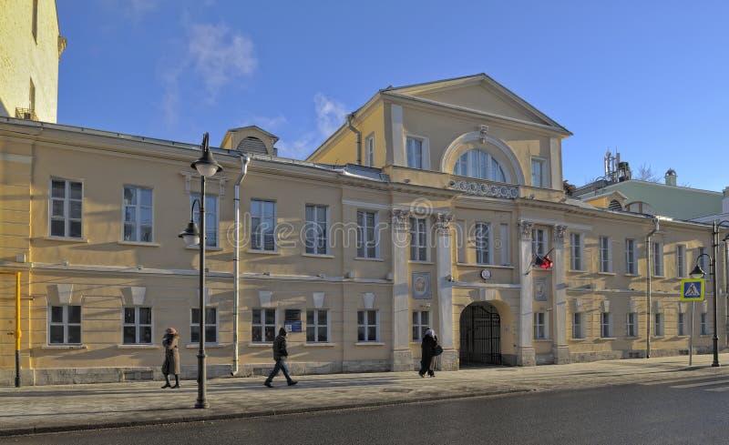 Byggnad av avdelningen av kulturarvet av Moskva royaltyfria foton