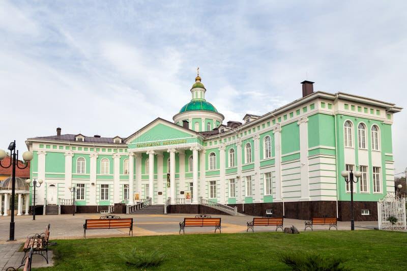 Byggnad av Belgorod Metropolitanate Ryssland royaltyfria bilder