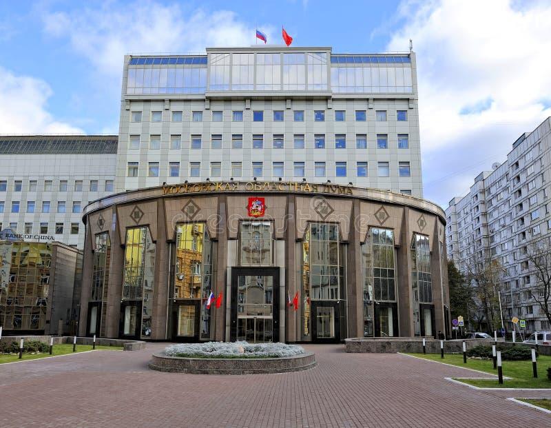 Byggnad av den regionala Dumaen för Moskva i Moskva royaltyfri foto