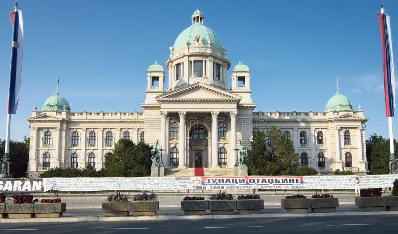 Byggnad av den serbiska nationella parlamentet royaltyfri bild