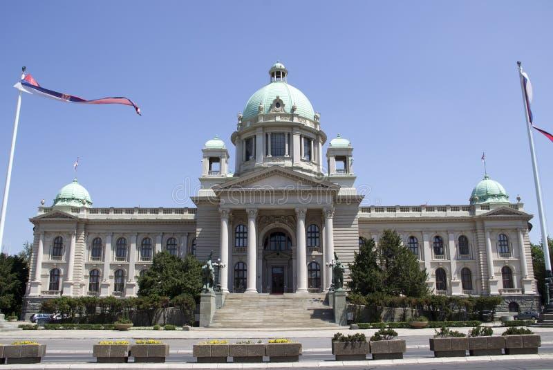 Byggnad av den serbiska nationella parlamentet arkivbild