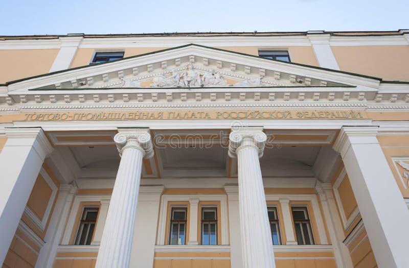 Download Byggnad Av Den Tidigare Börsen I Moskva Byggt I 1873-1875 I Dag Handelskammaren Av Rysk Federation Fotografering för Bildbyråer - Bild av russia, gamla: 78731387