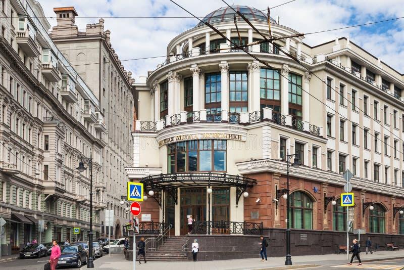 Byggnad av högre skola av nationalekonomi i Moskva arkivfoton