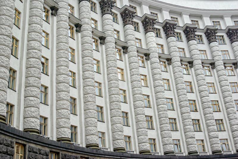 Byggnad av kabinettet av ministrar av Ukraina i Kiev royaltyfria foton