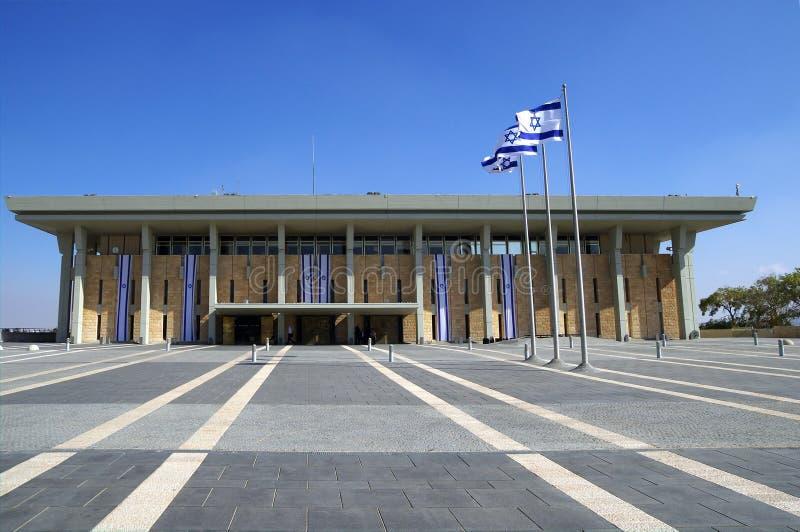 Byggnad av knesseten, Jerusalem arkivfoton