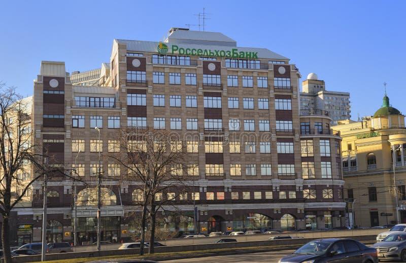 Byggnad av Rosselkhozbank i Moskva, Arbat gata, byggnad 1 royaltyfri bild